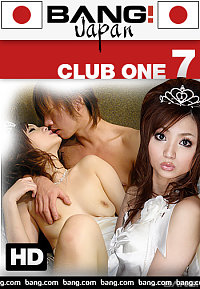club one 7