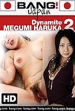 dynamite megumi haruka 2