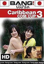 caribbeancom cup 3