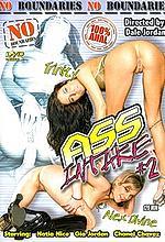ass intake #2