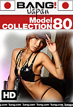 model collection 80