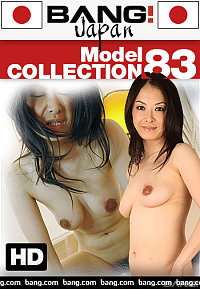 model collection 83