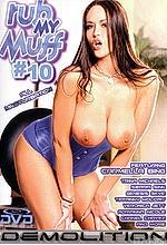 rub my muff #10