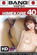 himekore 40
