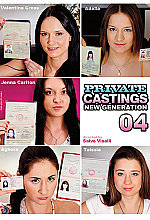 private castings new generation 04