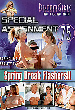 special assignment 75