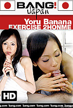 yoru banana exercise 2honme