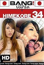 himekore 34