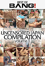 best of uncensored japan vol 1