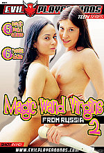 magic wand teens from russia 2