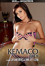 kemaco 48