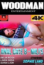 anal gate 8