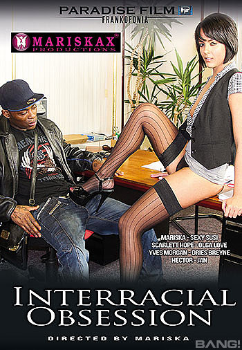 Agree, very jan b interracial dvds join. was