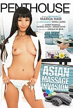 asian massage invasion