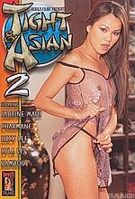 tight & asian #2