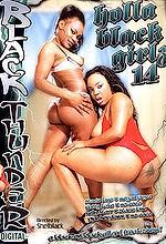 holla black girls 14