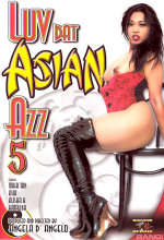 luv dat asian azz #5