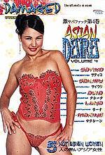 asian desires 4