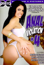 anal violation 4