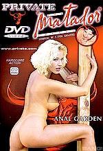 anal garden