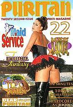 video magazine 22