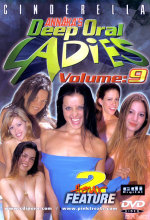 deep oral ladies 9