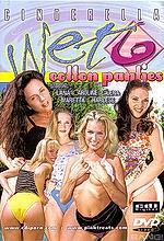wet cotton panties  6