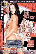anal thrills #2