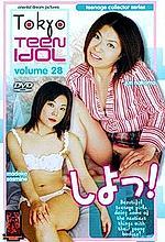 tokyo teen idol 28