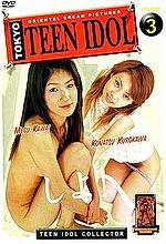 tokyo teen idol 3