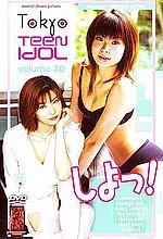tokyo teen idol 30