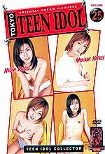 tokyo teen idol 25