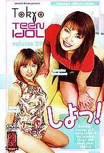 tokyo teen idol 29