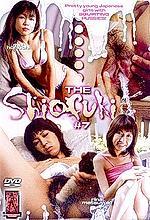 the shiofuki 7