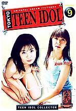 tokyo teen idol 9