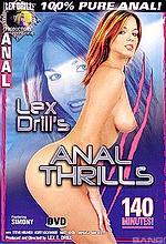 anal thrills #1